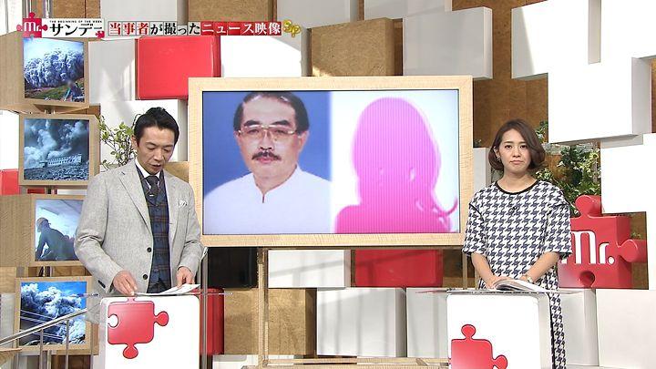 tsubakihara20141228_19.jpg