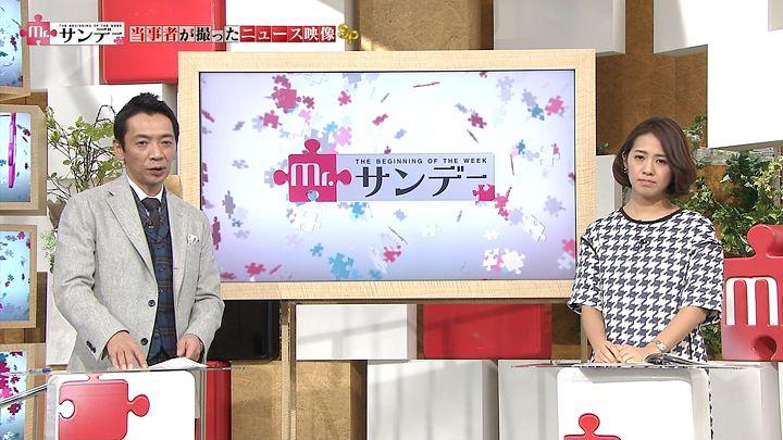 tsubakihara20141228_20.jpg