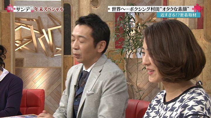 tsubakihara20141228_23.jpg