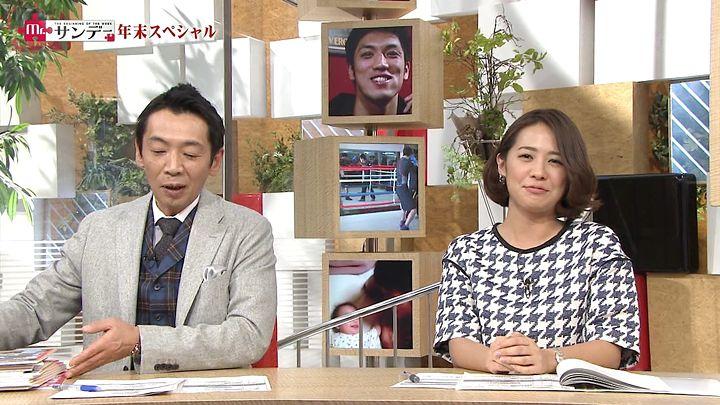 tsubakihara20141228_24.jpg