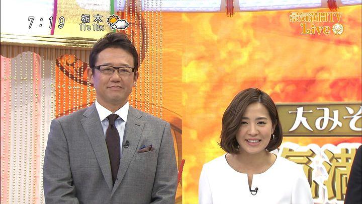 tsubakihara20141231_05.jpg