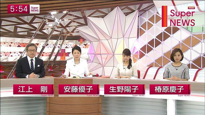 tsubakihara20150105_11.jpg