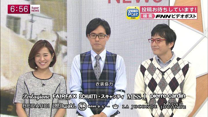 tsubakihara20150105_14.jpg