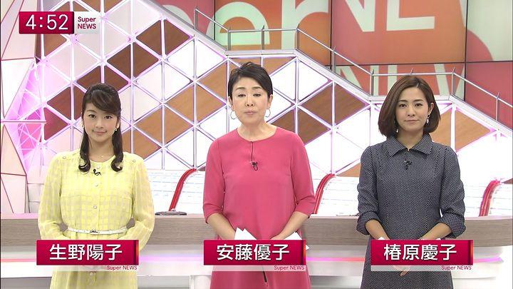 tsubakihara20150106_01.jpg