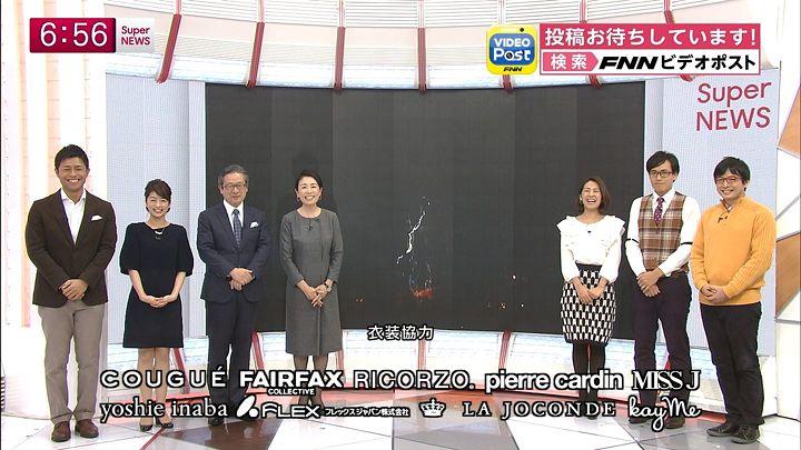 tsubakihara20150113_15.jpg