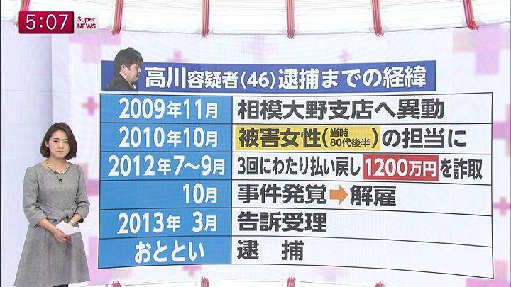 tsubakihara20150114_04.jpg
