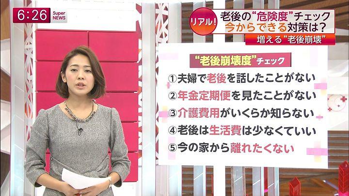 tsubakihara20150114_19.jpg