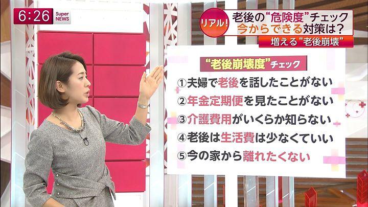 tsubakihara20150114_20.jpg