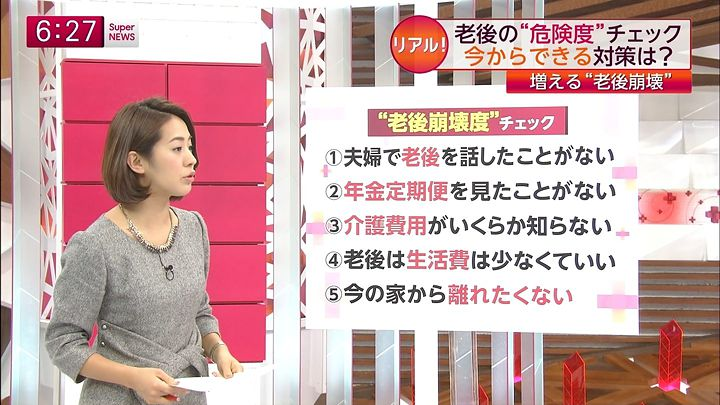 tsubakihara20150114_21.jpg
