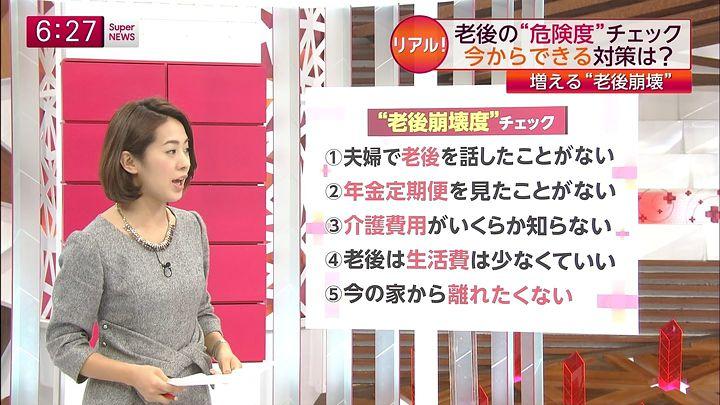 tsubakihara20150114_22.jpg