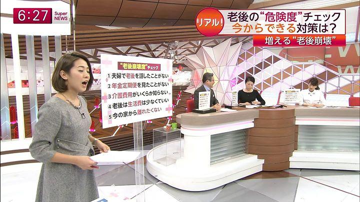 tsubakihara20150114_23.jpg