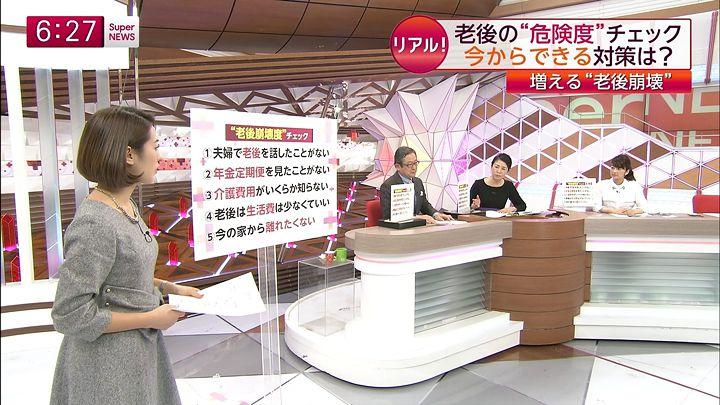 tsubakihara20150114_24.jpg