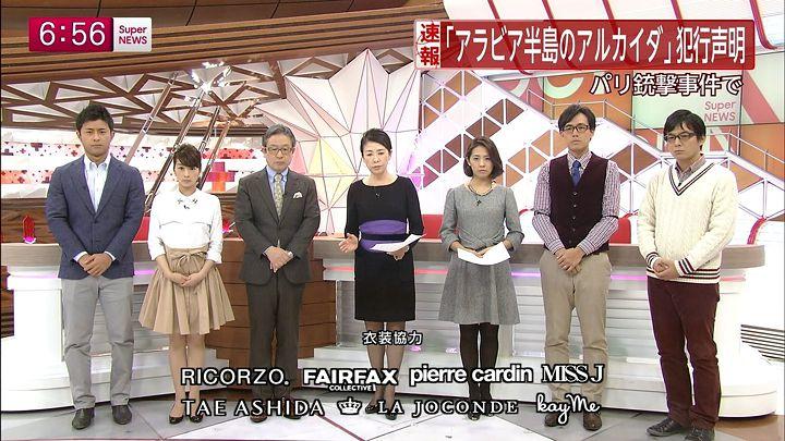 tsubakihara20150114_26.jpg