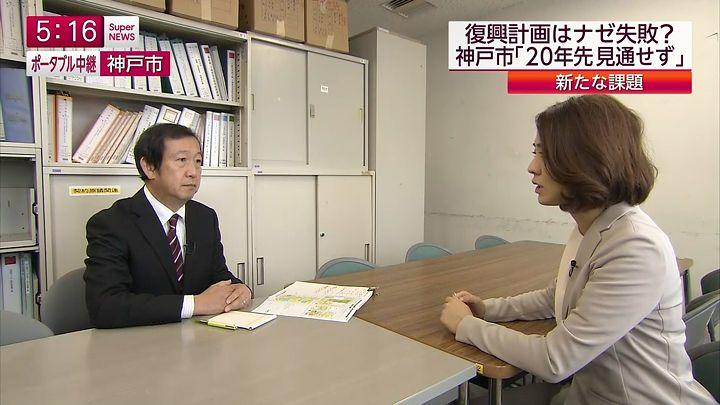 tsubakihara20150116_06.jpg