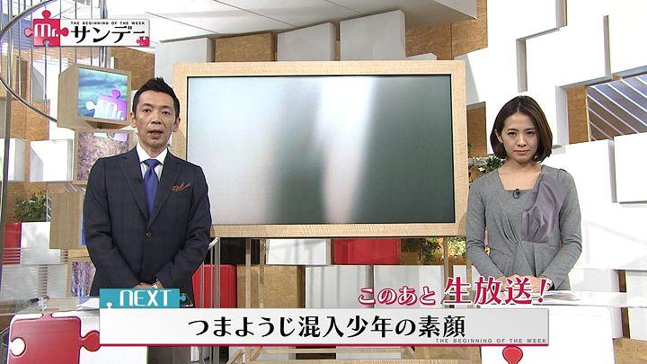 tsubakihara20150118_01.jpg