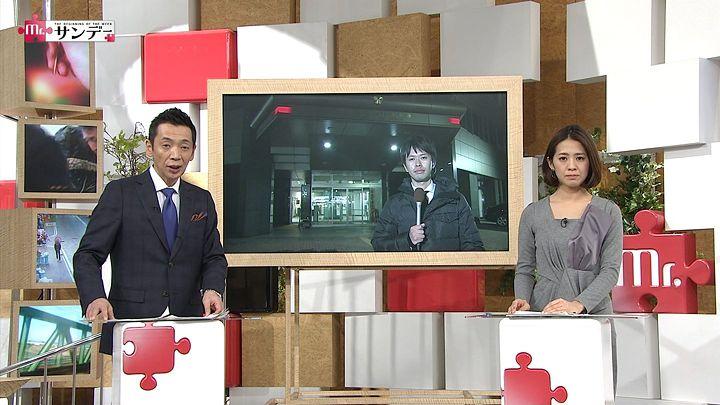 tsubakihara20150118_02.jpg