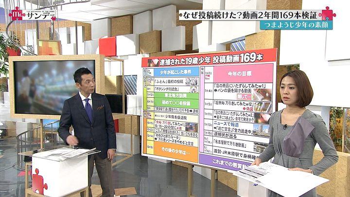 tsubakihara20150118_05.jpg