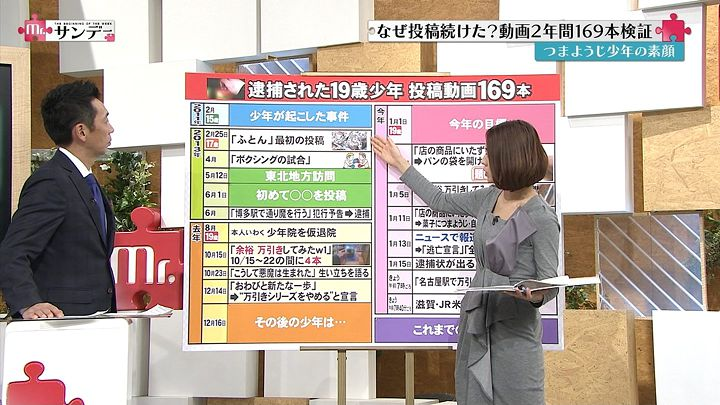 tsubakihara20150118_06.jpg