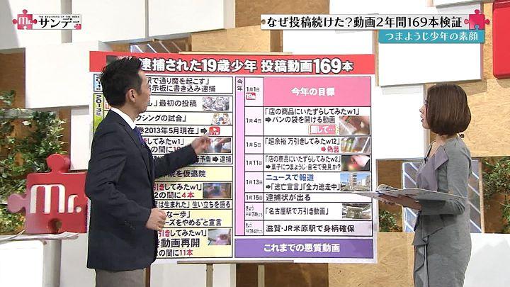 tsubakihara20150118_07.jpg