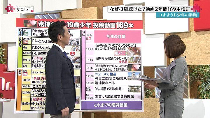 tsubakihara20150118_08.jpg