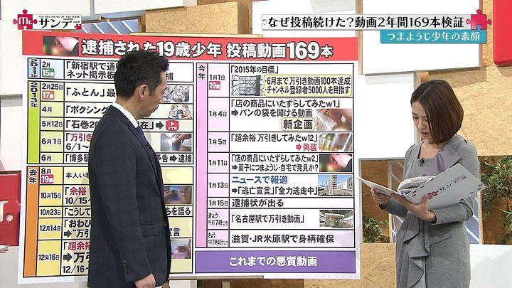 tsubakihara20150118_09.jpg