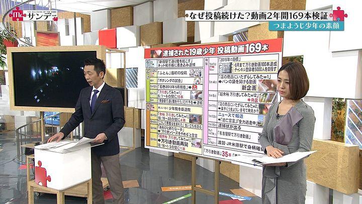 tsubakihara20150118_10.jpg