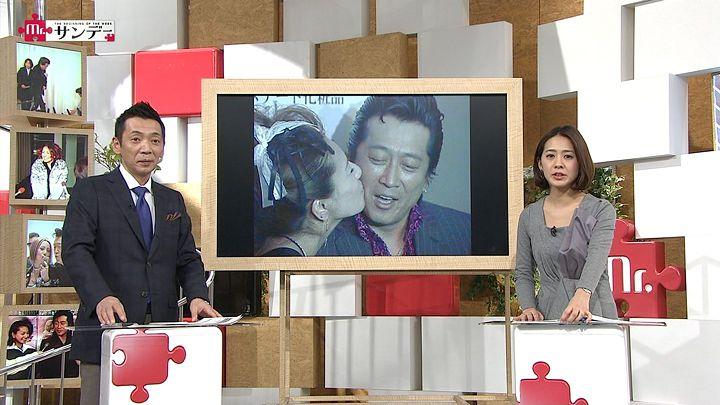 tsubakihara20150118_11.jpg