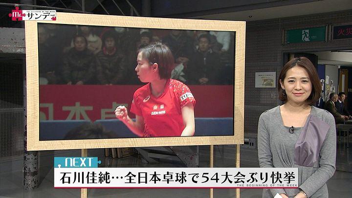 tsubakihara20150118_17.jpg