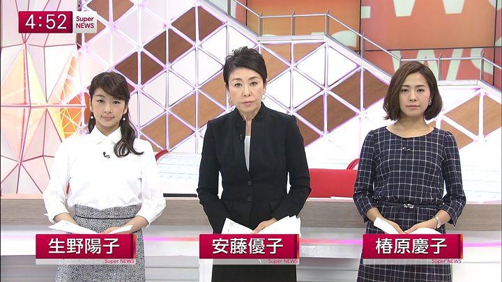 tsubakihara20150119_01.jpg