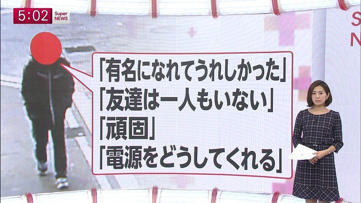 tsubakihara20150119_02.jpg