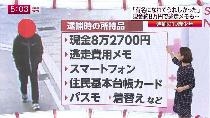 tsubakihara20150119_03.jpg