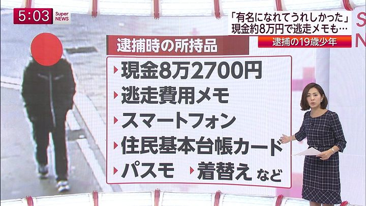tsubakihara20150119_04.jpg