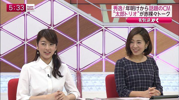 tsubakihara20150119_05.jpg