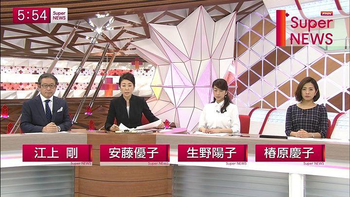 tsubakihara20150119_06.jpg