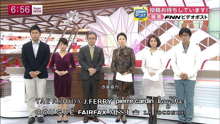tsubakihara20150120_09.jpg