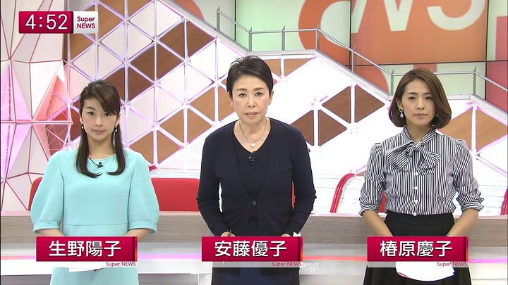 tsubakihara20150121_01.jpg