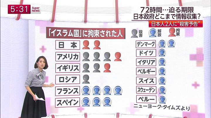 tsubakihara20150121_03.jpg