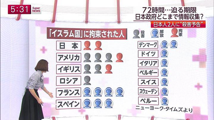 tsubakihara20150121_04.jpg