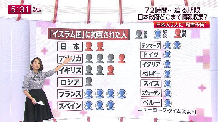 tsubakihara20150121_05.jpg