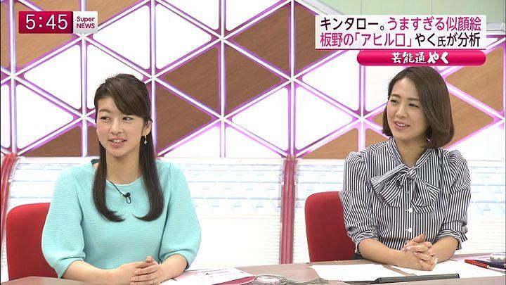 tsubakihara20150121_10.jpg