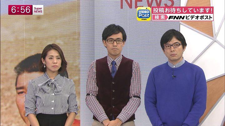 tsubakihara20150121_15.jpg