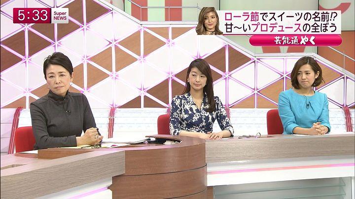 tsubakihara20150122_12.jpg