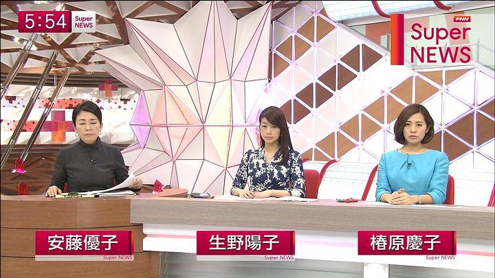 tsubakihara20150122_14.jpg