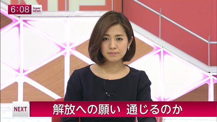 tsubakihara20150123_07.jpg