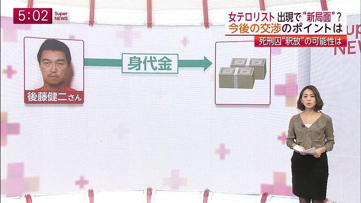 tsubakihara20150126_02.jpg