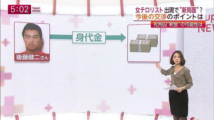 tsubakihara20150126_03.jpg