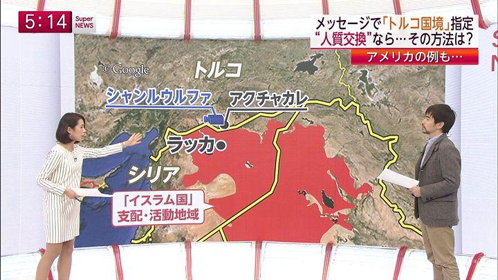 tsubakihara20150129_03.jpg