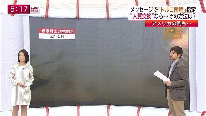 tsubakihara20150129_04.jpg