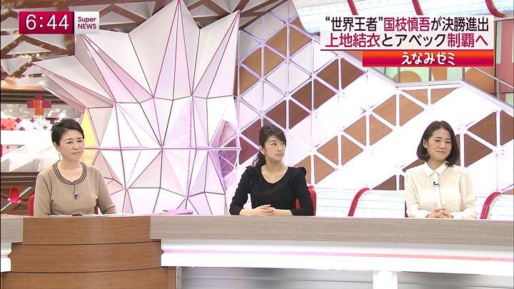 tsubakihara20150130_14.jpg