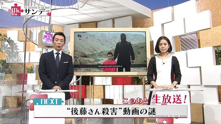 tsubakihara20150201_01.jpg